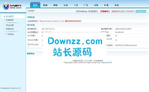maxcms企业网站源码下载(php网站源码 下载) (https://www.oilcn.net.cn/) 网站运营 第7张