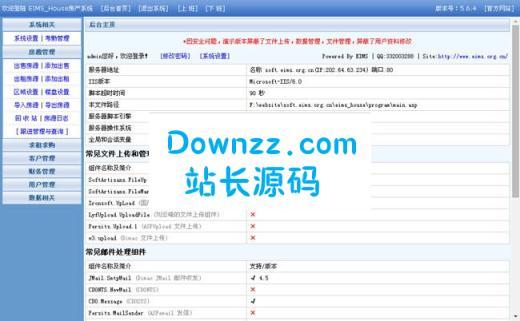 房产网站系统eims_houseSitev5.6.4免费版
