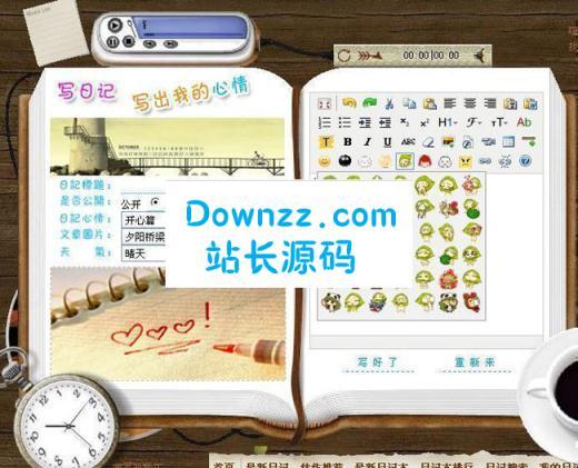 (青春日记)多用户网络日记v3.9