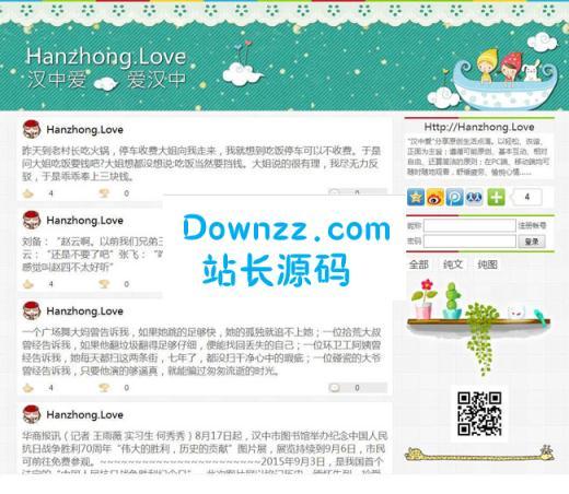 鱼X糗百笑话网站v1.0