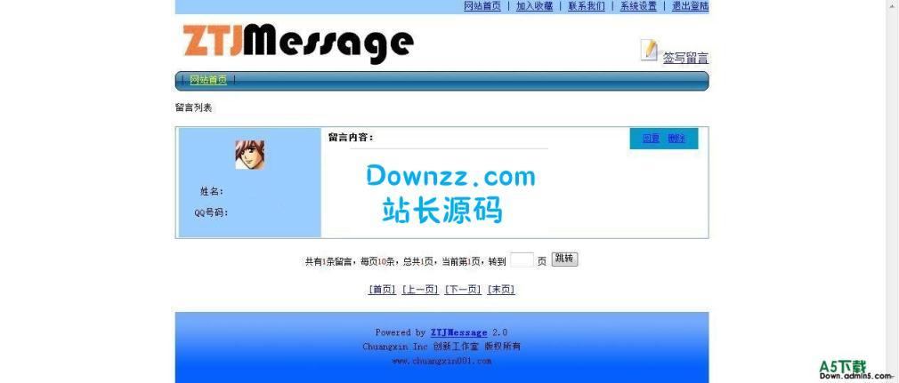 ZTJMessage留言板系统v3.5Beta