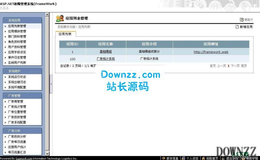 广告统计分析系统(ADCount)v1.0.0Beta