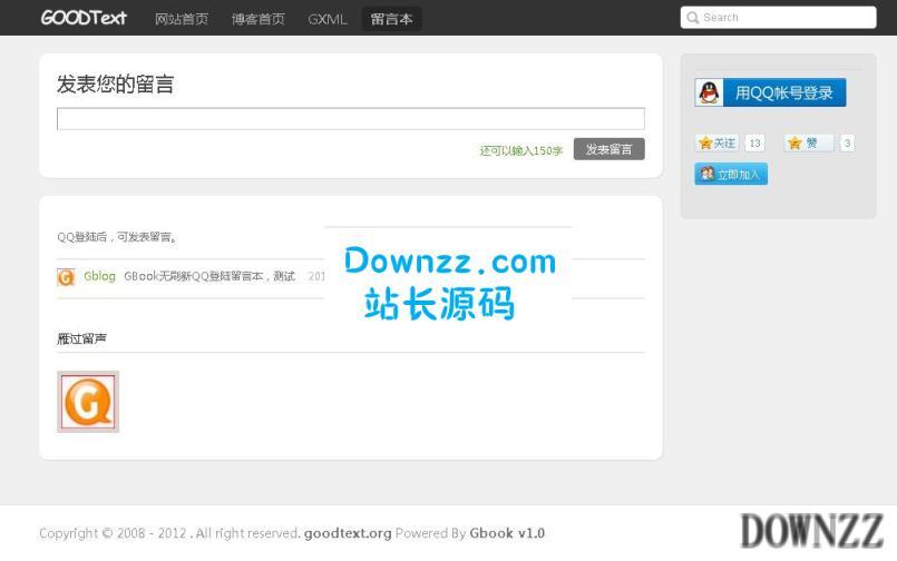 GBook无刷新QQ登陆留言本v1.0