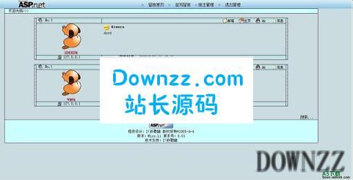 因特达留言板Asp.netv2009.09.20