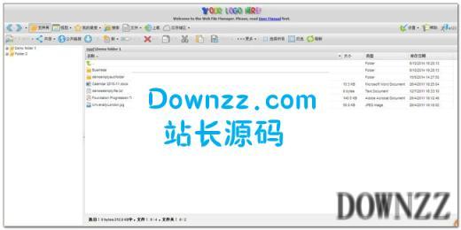 HTTPCommander网文件经理v5.0.2
