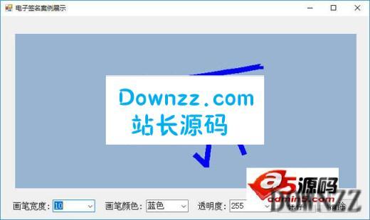 电子签名保存显示案例v1.0