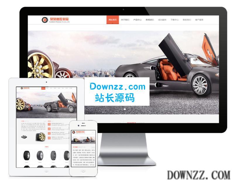 双语企业通用红色系网站模板v2.8