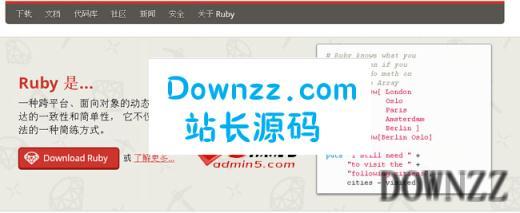 Ruby脚本语言v2.6.3正式版