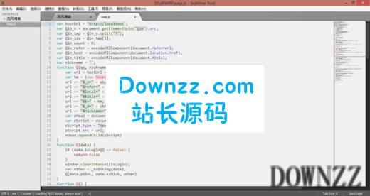 网站获取访客QQ统计源码v1.0