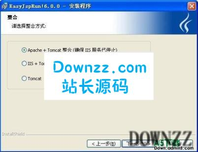 java论坛一键搭建Easyjsprun!v6.0.1GBKForwindows110530