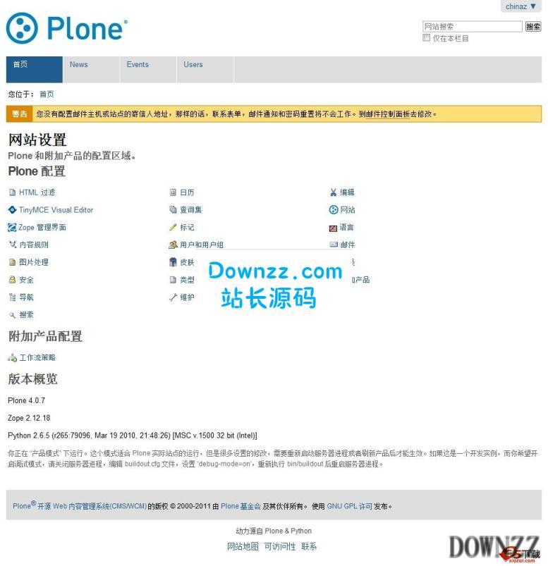PloneCMSWindows安装版v4.2.4多国语言版