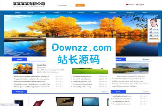 网新中英文企业手机电脑一体化建站标准版v5.3