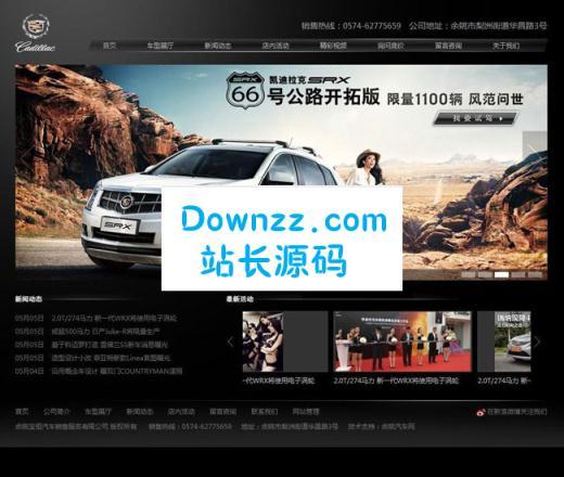 汽车网程序E-AUTOX3.0v2019.9.30