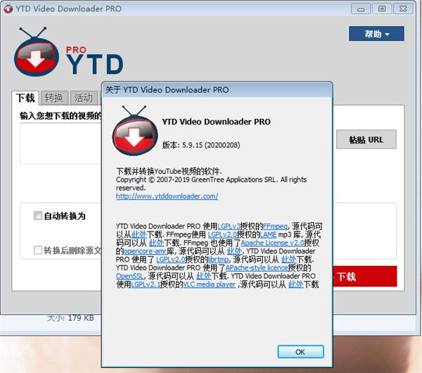YTD Video Downloader PRO中文绿色破解版下载 v5.9.15