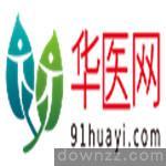 华医网精品课程下载器 V20190201
