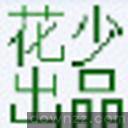 虚拟示波器 绿色绿化版 v2.9.3