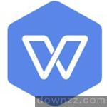 WPS Office 2019个人版 v11.1.0.7989免费版