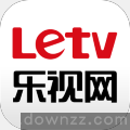 乐视网络电视 v7.1.5.405绿色便携版(去广告)