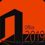 Office 2019绿化版 专业增强版
