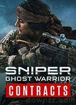 狙击手幽灵战士契约修改器 v1.0十七项中文版