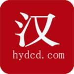 汉语大辞典 v5.11破解版(附注册码)