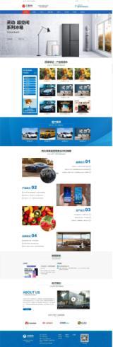 万通CMS企业网站系统