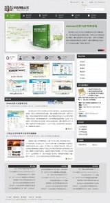 网站建设推广公司源码