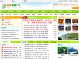淘特旅游网站管理系统