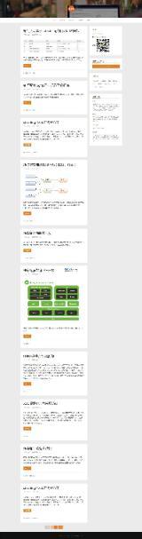 s2mBlog免费博客平台
