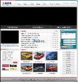 千博企业网站管理系统全功能专业版(蓝色动画模板)
