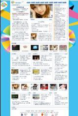 QQ空间站腾讯基地整站源码