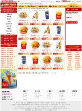 雨楠(仿KFC)订餐外卖系统