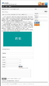 Z-Blog2.X黑白博客模板LaoZuo_Air