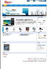 电脑维护网站