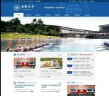 国微CMS学校网站系统(学校版)