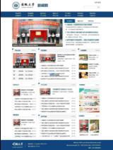 国微CMS学校站群系统(高校站群版)