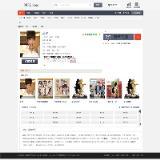苹果cms电影网站后台带采集
