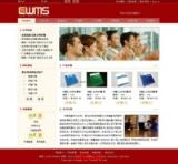 网奇Cwms企业网站整站