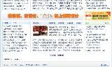 内蒙古生活网整站源码