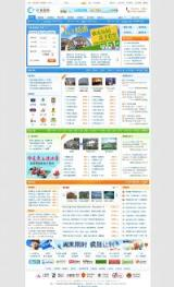TourEx旅游网站管理系统