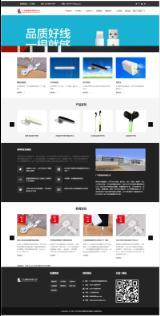 .net响应式企业网站源码