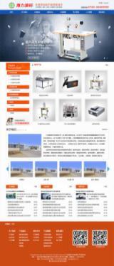 GOODNET中英文企业网站源码