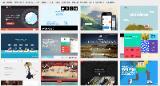 WordPress自适应图片模板:Reeoo-V3