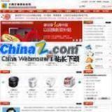 千博学校网站系统